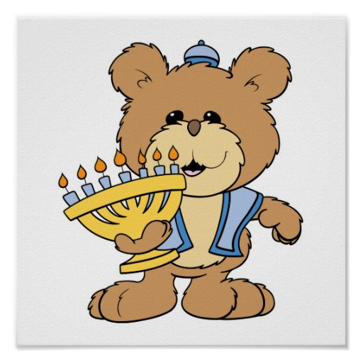 cute Chanukah  hanukkah Menorah teddy bear Poster