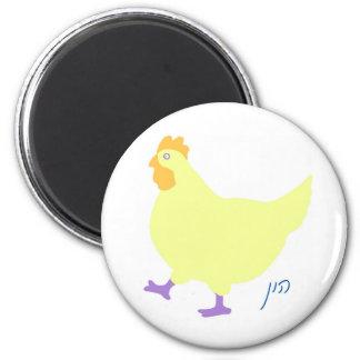 "cute chicken ""hun"" in yiddish 2 inch round magnet"
