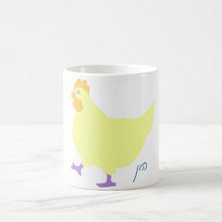 "Cute chicken-""hun"" in Yiddish Coffee Mug"