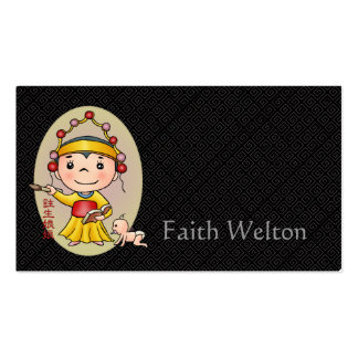 Cute Chinese God Of Birth Business Card