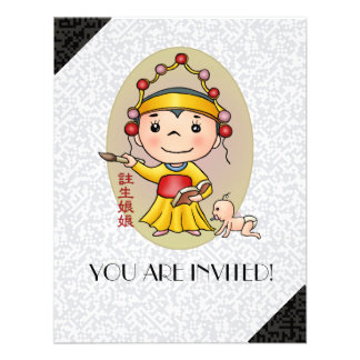 Cute Chinese God Of Birth Personalized Invitation