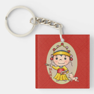Cute Chinese God Of Birth Single-Sided Square Acrylic Keychain
