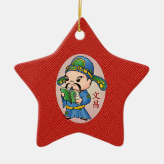 Cute Chinese God Of Education Ceramic Ornament