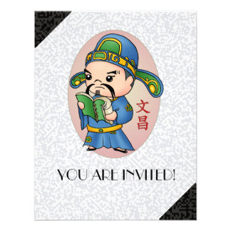 Cute Chinese God Of Education Invite