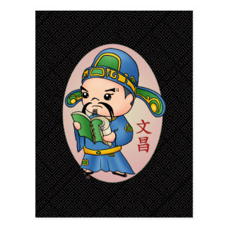Cute Chinese God Of Education Postcard