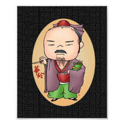 Cute Chinese God Of Health Photo Print
