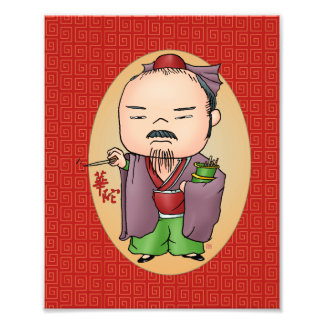 Cute Chinese God Of Health Photograph