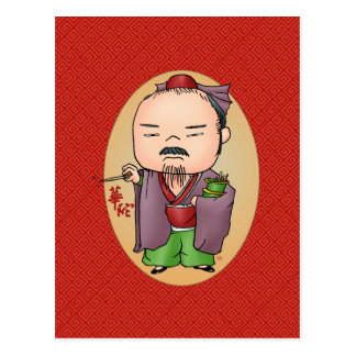 Cute Chinese God Of Health Postcard