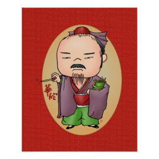 Cute Chinese God Of Health Poster