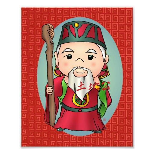Cute Chinese God Of Land Photo Art