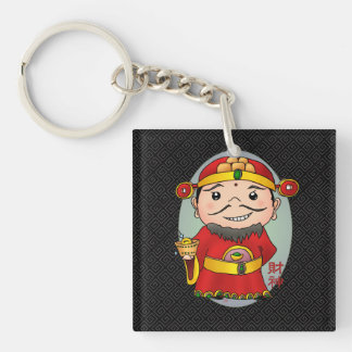 Cute Chinese God Of Wealth Single-Sided Square Acrylic Keychain