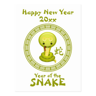 Cute Chinese Happy New Year of the Snake Postcard
