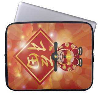 Cute Chinese Money God Electronics Bag Computer Sleeve