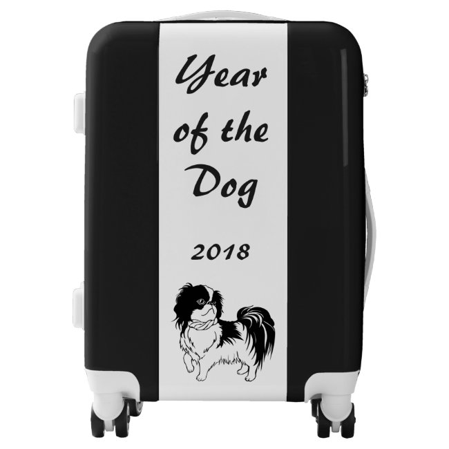 Cute Chinese New Year of the Dog 2018 Luggage