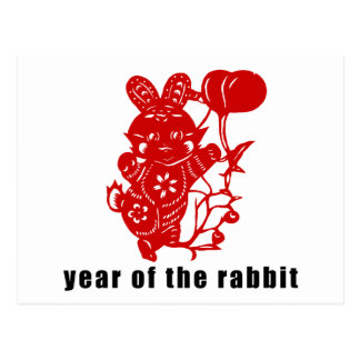 Cute Chinese Paper Cut Year of The Rabbit Gift Postcard