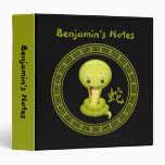 Cute Chinese Year of the Snake 3 Ring Binders