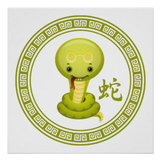 Cute Chinese Year of the Snake Poster
