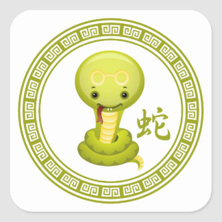 Cute Chinese Year of the Snake Square Sticker