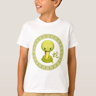 Cute Chinese Year of the Snake T-Shirt