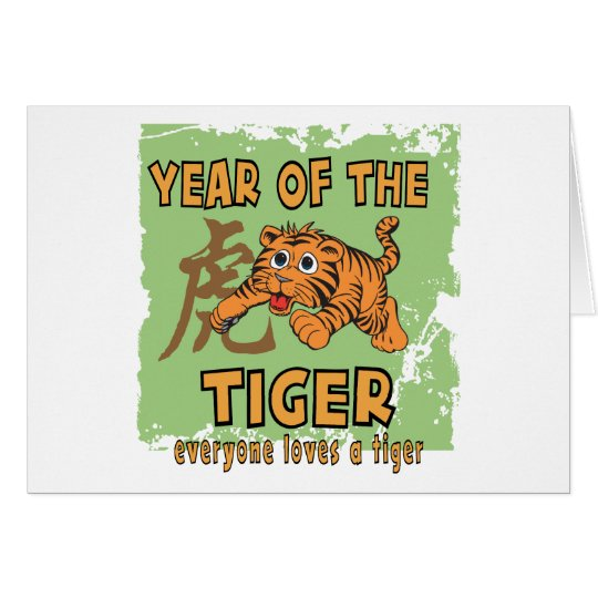 Cute Chinese Year of The Tiger Card