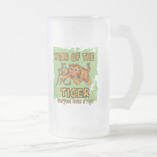 Cute Chinese Year of The Tiger Frosted Glass Beer Mug