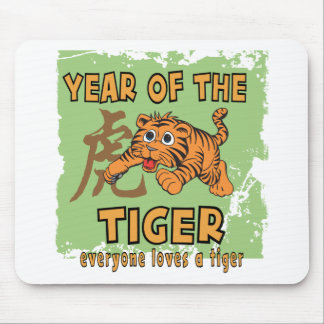 Cute Chinese Year of The Tiger Mousepads