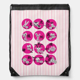 Cute Chinese Zodiac Design Drawstring Backpack