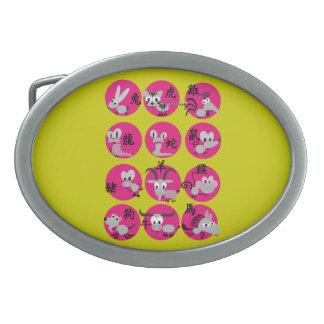 Cute Chinese Zodiac Design Oval Belt Buckle