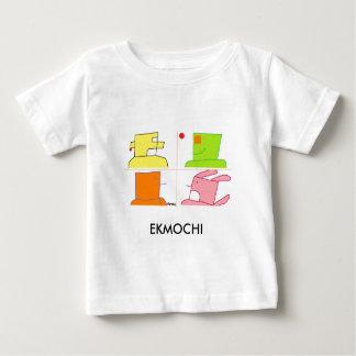 Cute ekmochi tee for baby of main members