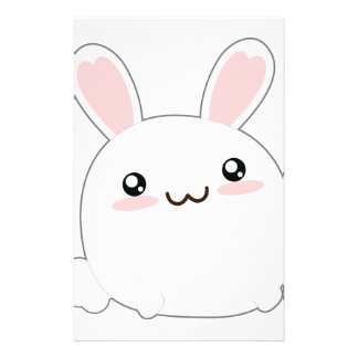 Cute Fat Bunny - Rabbit Adorable Fluffy Personalized Stationery