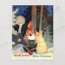 Cute Finnish Tomte or Haltija Gnome & Pig Singing Postcard