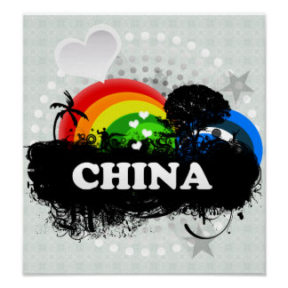 Cute Fruity China Poster