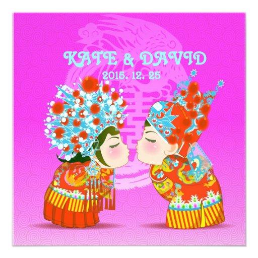 Cute Fun Retro Chinese Double-Xi Wedding Personalized Invitation
