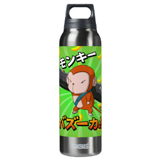 Cute Funny Monkey with Bazooka and Japanese Text Thermos Water Bottle