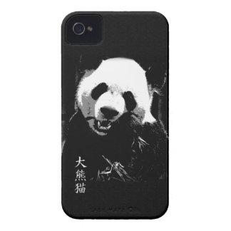 Cute Giant Panda Bear Cub Eating Bamboo Leaves iPhone 4 Cover