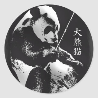 Cute Giant Panda Bear playing with Bamboo. Classic Round Sticker