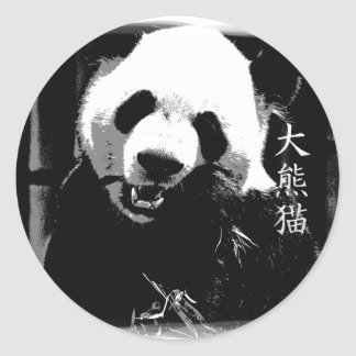 Cute Giant Panda Bear with tasty Bamboo Leaves Classic Round Sticker