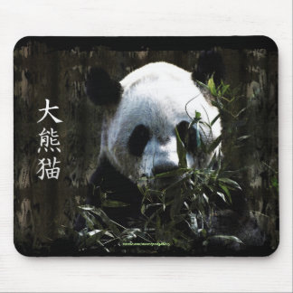 Cute Giant Panda Bear with tasty Bamboo Leaves Mouse Pads