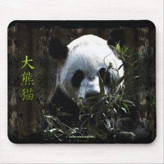 Cute Giant Panda Bear with tasty Bamboo Leaves Mousepad