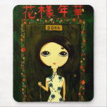 Cute Girl - Hua Yang Nian Hua Mouse Pad