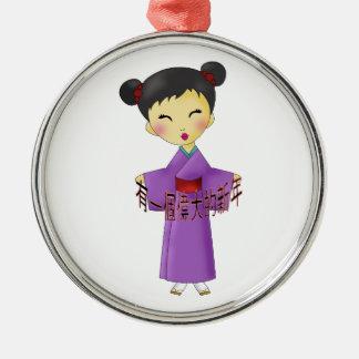 Cute Girls Chinese New Years Wish Metal Ornament