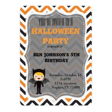 Invite_Palace Cute Halloween Birthday Party Invite