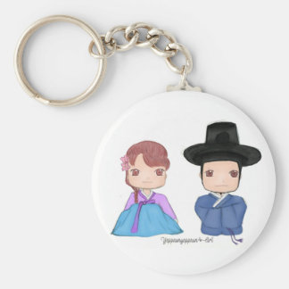 Cute Hanbok couple ♥ Keychain
