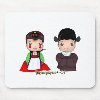 Cute Hanbok Married couple Mouse Pad