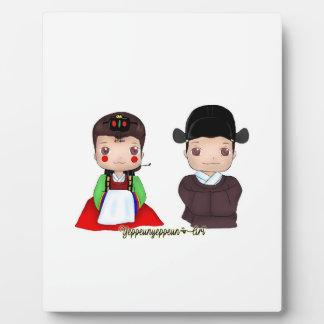 Cute Hanbok Married couple Plaque
