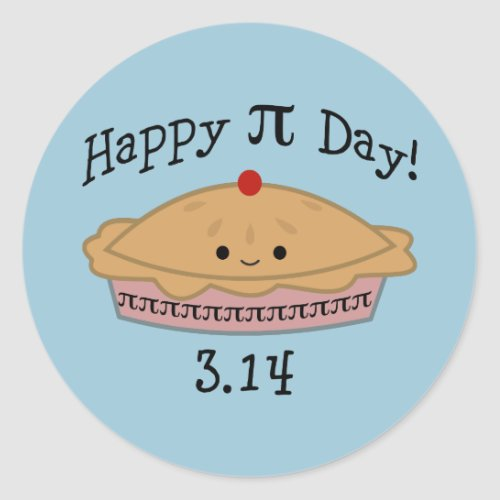 Happy Pi Day text and pie image sticker
