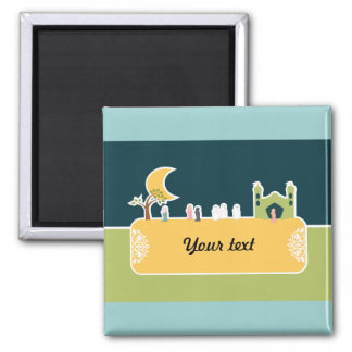 Cute Islamic Children Mosque Cartoon Muslim Name 2 Inch Square Magnet