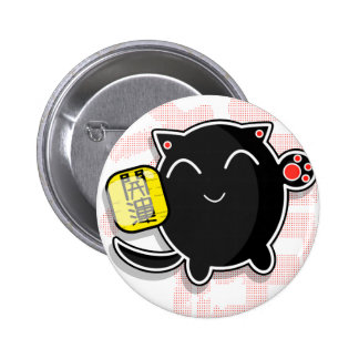 cute Japanese lucky cat - black Button