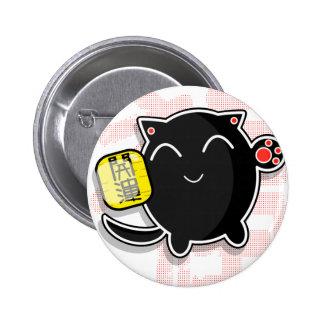 cute Japanese lucky cat - black Button