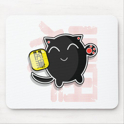 cute Japanese lucky cat - black Mouse Pad